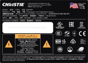 Christie Brio Team+ UL Label design